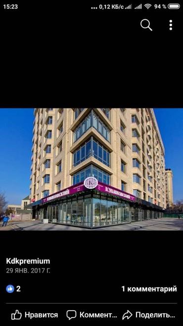 продаю квартира бишкек в Кыргызстан: 1 комната, Без животных