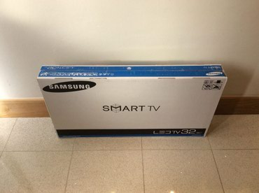 "Samsung 55"" Class LED MU8000 Series 2160p Smart Tv σε Vari"