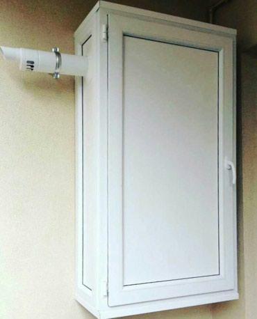 Bakı şəhərində  шкафы(plastik),комби-коробка,и обычные