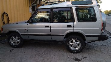 Land Rover в Бишкек: Land Rover Discovery 3.9 л. 1996   90000 км