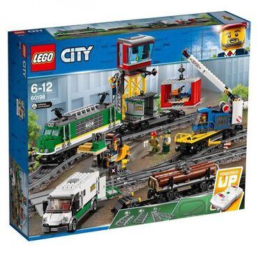 Электромеханический Конструктор LEGO City 60198 Грузовой ПоездДоброго