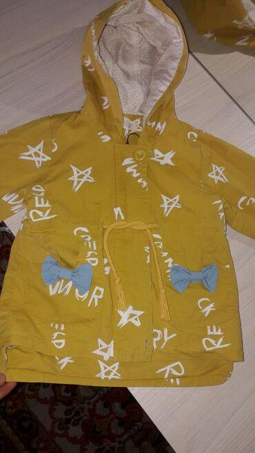 1)Весеняя куртка для девочек на 3 годика.Б/у,состояние хорошее