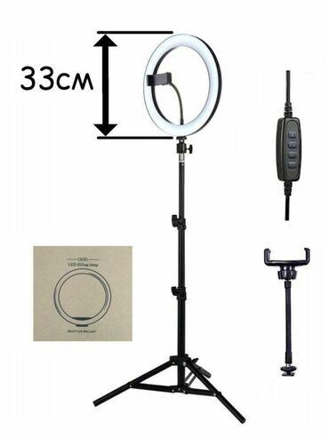 Светодиодное Кольцевая лампа Сделает ваше фото и видео идеальным Диаме