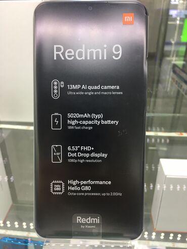 mi-9t-pro-бишкек-цена в Кыргызстан: Новый Xiaomi Mi 9 64 ГБ Черный