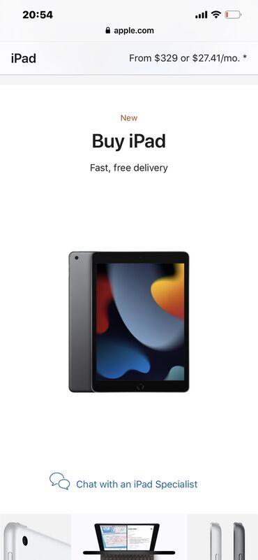 графический планшет бишкек in Кыргызстан | ПЛАНШЕТЫ: Apple iPad 9th Gen WiFi 64gb 2021 Серый космос  Цена окончательная!!!