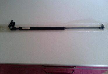 Амортизатор на багажник (демпфер). Размеры: общая длина 55 см, длина