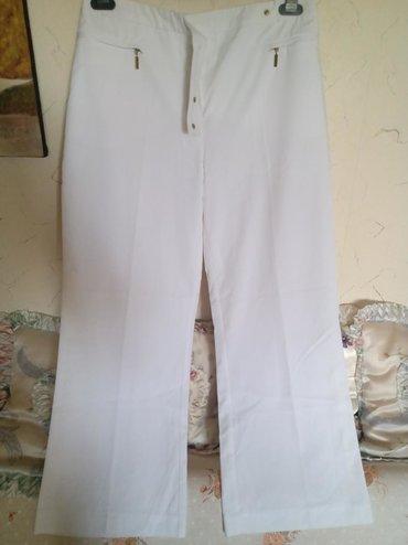 Pantalone do ispokolena - Srbija: Nove zenske pantalone. obim struka do 80. duz. 100cm