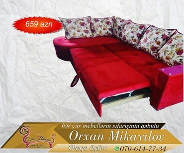 Oğuz şəhərində Uqlavoy divanlar.Ölçüleri deyişdirile biler( qiymete mütenasib