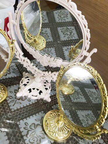 Настольные зеркала двусторонние. В наличии золттистого цвета и белое