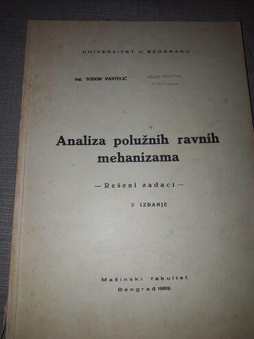 ANALIZA POLUŽNIH RAVNIH MEHANIZAMA,ZA