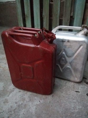 Продаю канистры для бензина в Бишкек