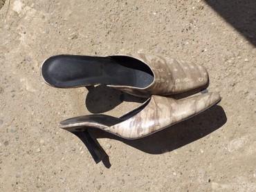 Papuce elegantne,predivne br.39 - Belgrade