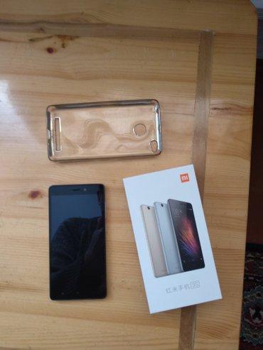 Xiaomi  redmi  3s  оперативка  2 гб,. внутренняя память 16 гб. коробка в Лебединовка