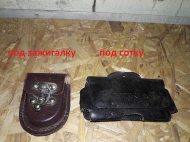 - Чехол под Зажигалку - 100с. в Бишкек