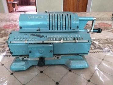 счетная машинка magner 75 в Кыргызстан: Счётная машинка Феликс м 1980г рабочий