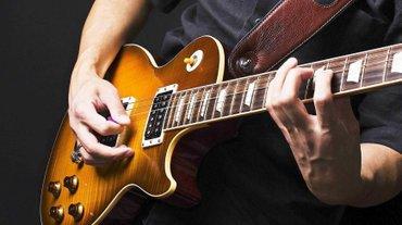 Индивидуальные уроки гитары! обучаю на электрогитаре, акустической в Бишкек