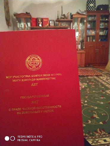 готовый бизнес общепит в Кыргызстан: Продам Дом 50 кв. м, 2 комнаты
