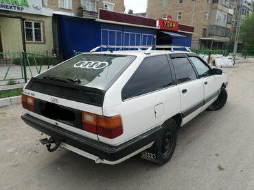 Audi в Бакай-Ата: Audi 100 2.3 л. 1989 | 0 км