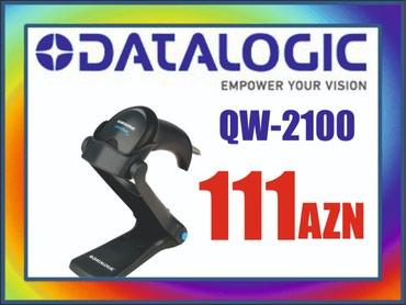 Barkod Scaner Datalogic в Bakı