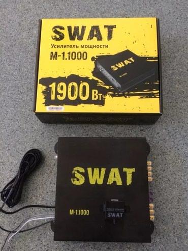 Усилитель swat m-1.1000 моно блок для сабвуфера 1000watt в Бишкек