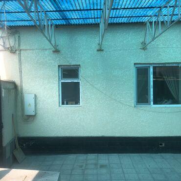 Продам Дом 103 кв. м, 4 комнаты