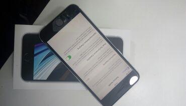 чехол iphone se в Азербайджан: Б/У iPhone SE 64 ГБ Белый