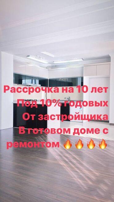 Продается квартира: Элитка, Джал, 4 комнаты, 140 кв. м