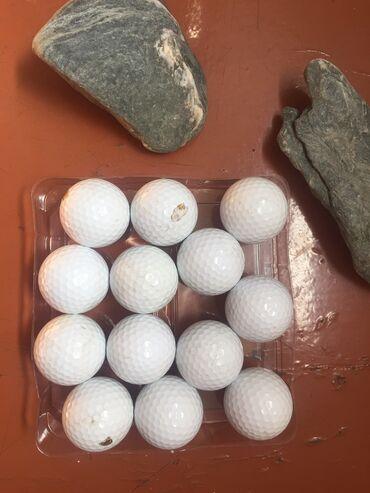 Мячики для гольфа, 33штуки за 1000сом