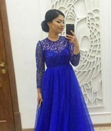 вечернее платье в пол синего цвета в Кыргызстан: Вечернее праздничное платье. Цвет насыщенно-синий. Длина в пол. Размер