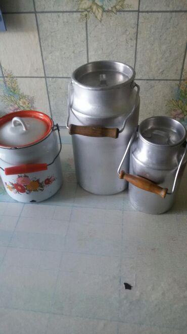 Кухонные принадлежности в Кара-Балта: Продаётся Алюмин большой бидон 5 л,состояние нового 600-