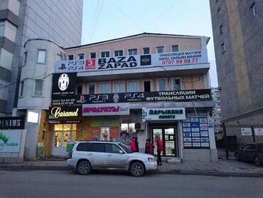 Сдаются кабинеты в офисе на Боконбаева/ Исанова.Отдельный вход с