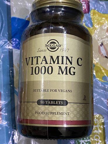 ���������������������� �������������� ������������ - Кыргызстан: Цинк 950 сомов Витамин С 1000мг 1000 сомов Естер С-витамин С- 1500 сом