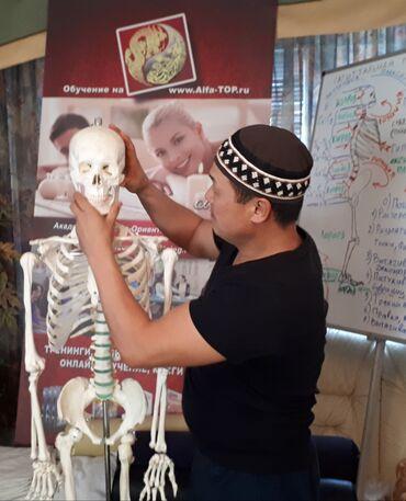 отдам видеокарту даром в Кыргызстан: Врачи | Костоправ, Другая мед. специализация | Другие медицинские услуги