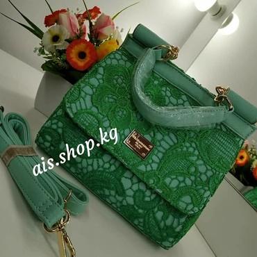 сумки в наличии в Кыргызстан: Сумка в наличиикачество люкс- размер: 22 х 21 х 11 смцвет