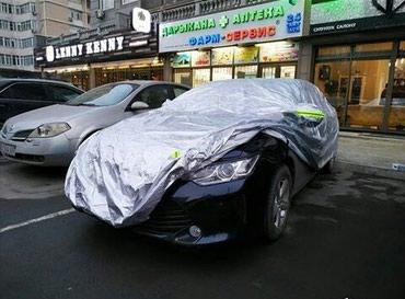 АВТО ТЕНТ для вашего авто в Бишкек