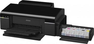 Bakı şəhərində Epson  ve diger printerlerin temiri