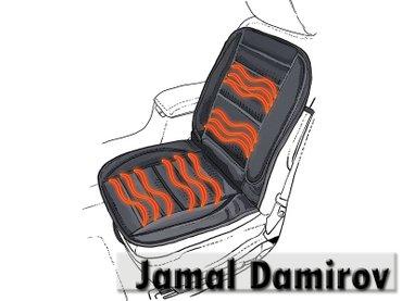 Bakı şəhərində Oturacaq qızdırıcıları. Подогрев для сидений. Heated seats.