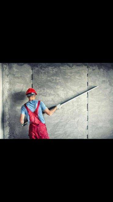 сантехники мастеров свою в Кыргызстан: Штукатурка под маяк!Стяшка!Фасад!Монтаж!Сантехника!отделочные работы
