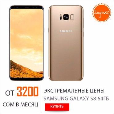 🔝Samsung Galaxy S8 в Лебединовка