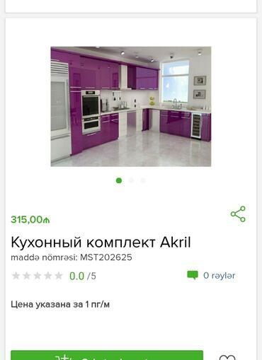 Mətbəxt mebeli komplekt Akril Tam zəmanətləNəğd və 1 kartla ödəniş1