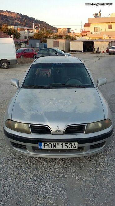 Mitsubishi Carisma 1.9 l. 2001 | 467345 km