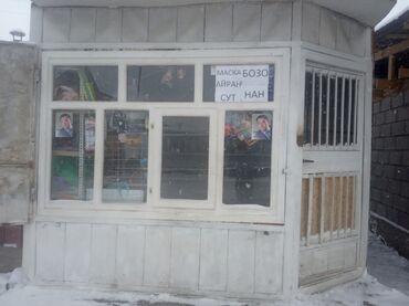 Зоотовары - Кыргызстан: Камок сатылат 30мин