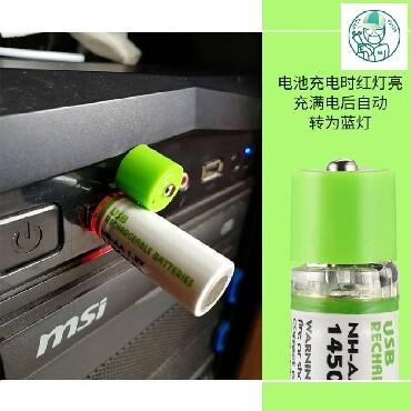 3g usb модем в Азербайджан: USB təkrar doldurulan batareya