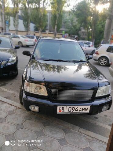 Автомобили - Кыргызстан: Subaru Forester 2 л. 2000 | 210791 км