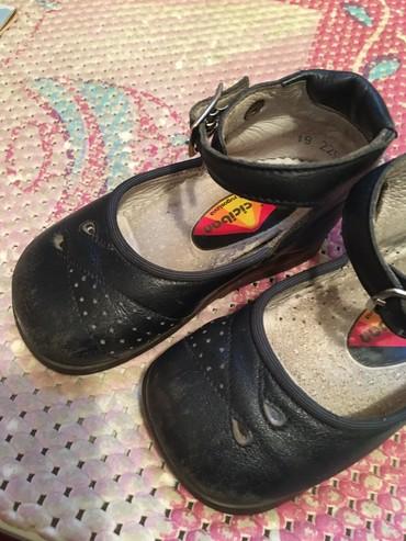 Ciciban sandalice br.19, nošene. - Beograd