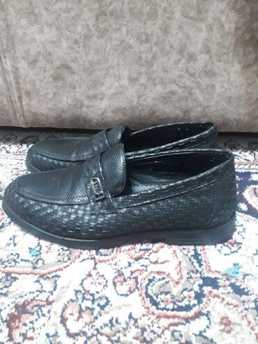 Туфли мужские 38 размер в идеальном состоянии срочно