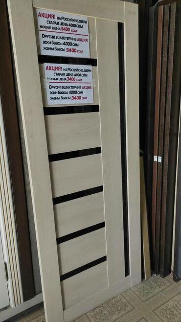 цена хаггис элит софт 1 в Кыргызстан: Двери | Межкомнатные | Деревянные