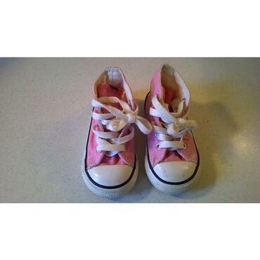 Παιδικά Converse All Star / Ροζ λευκό / Νο.21Τα παπουτσάκια είναι