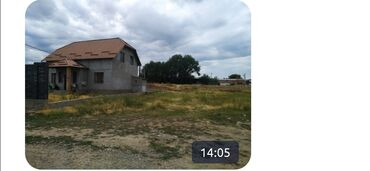 teplye shtany na malchika в Кыргызстан: Продам соток Строительство