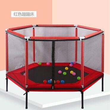 Батут для дома Детский Каркасный  Диаметр 160 см Новые